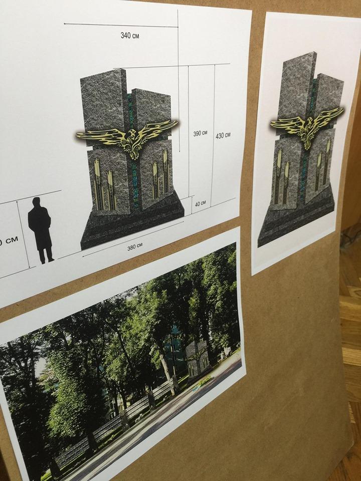 У Франківську не змогли визначитись з майбутнім пам'ятником загиблим героям АТО/ООС 16
