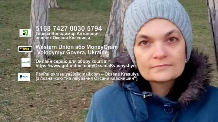 Журналістка Оксана Кваснишин готується до шостого курсу хіміотерапії та потребує допомоги 1