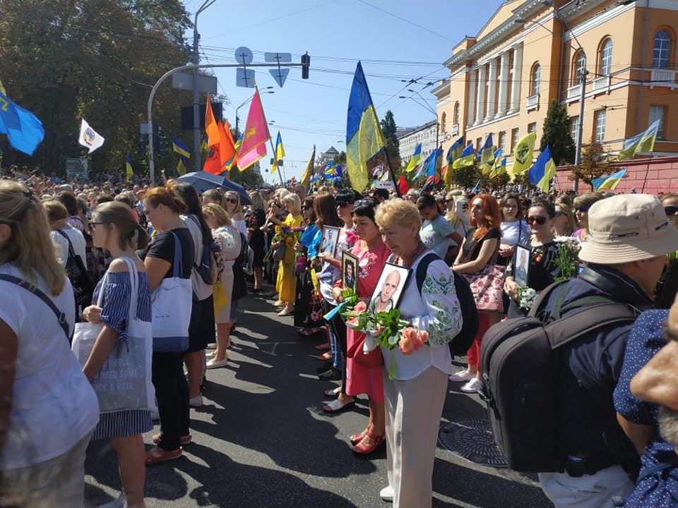 Києвом пройшов Марш захисників України - і в ньому франківці 10