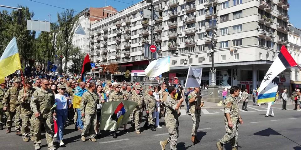 Києвом пройшов Марш захисників України - і в ньому франківці 8