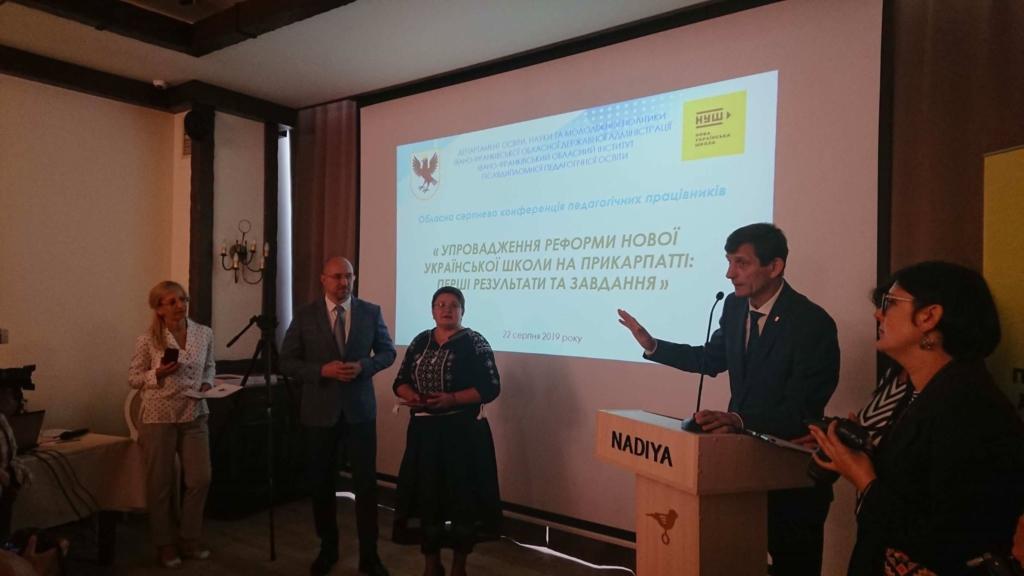 Найкращих освітян-управлінців області нагородили премією 1