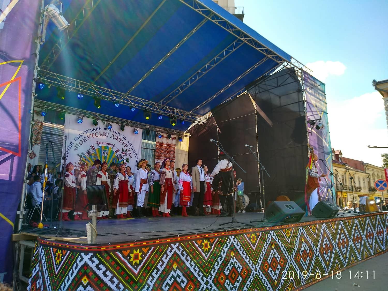 """Коломия передає Тлумачу естафету фестивалю """"Покутські джерела"""" 8"""