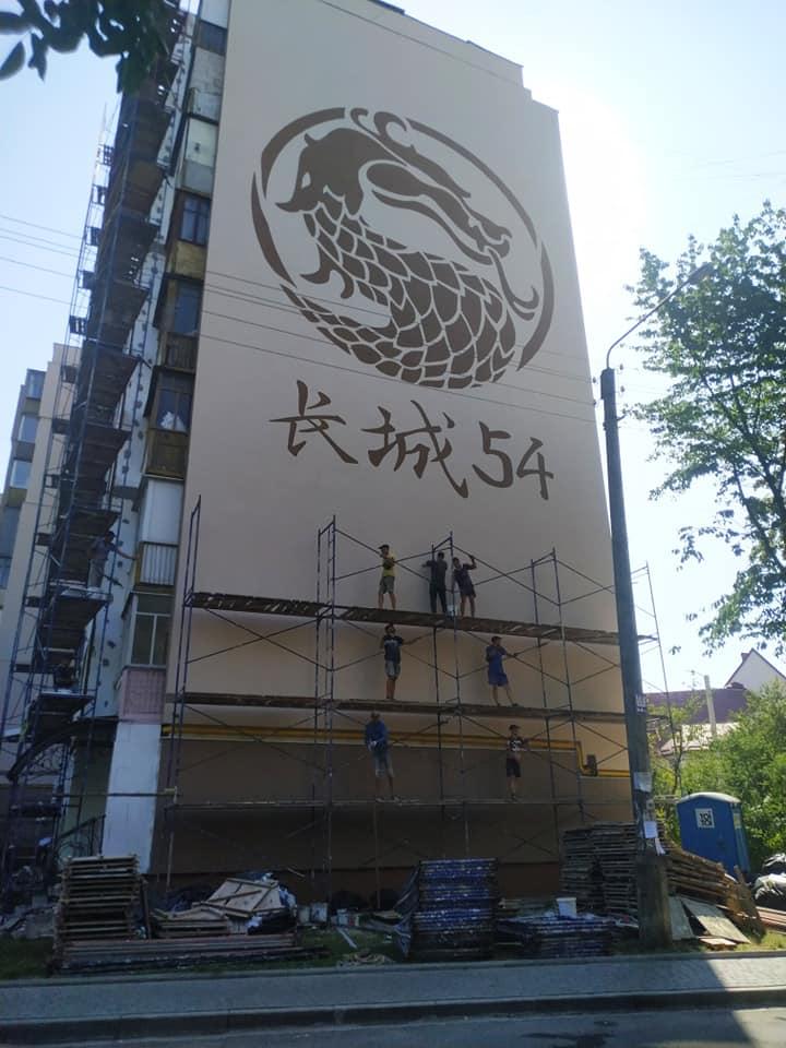 """На """"Китайській стіні"""" у Франківську відкрили мурал 4"""