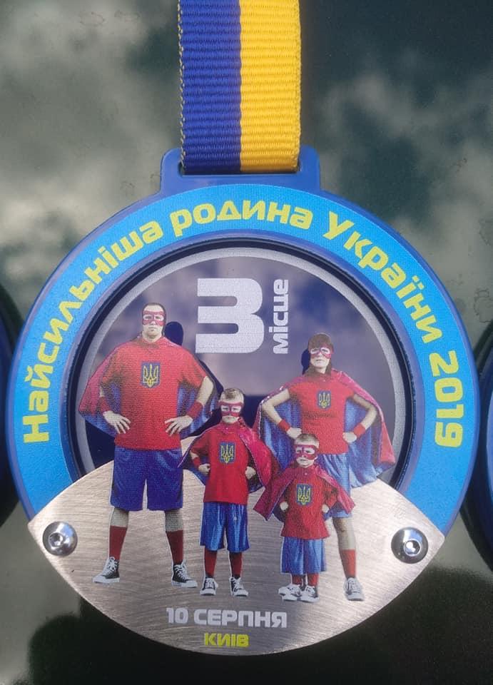 """Сім'я стронгмена з Прикарпаття посіла призове місце на змаганнях """"Найсильніша родина України"""" 4"""