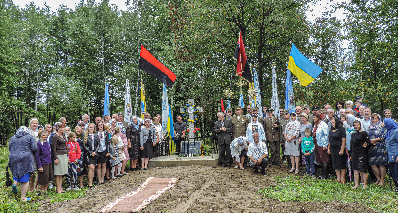 На Прикарпатті вшанували подружжя повстанців УПА, які загинули за Україну 6
