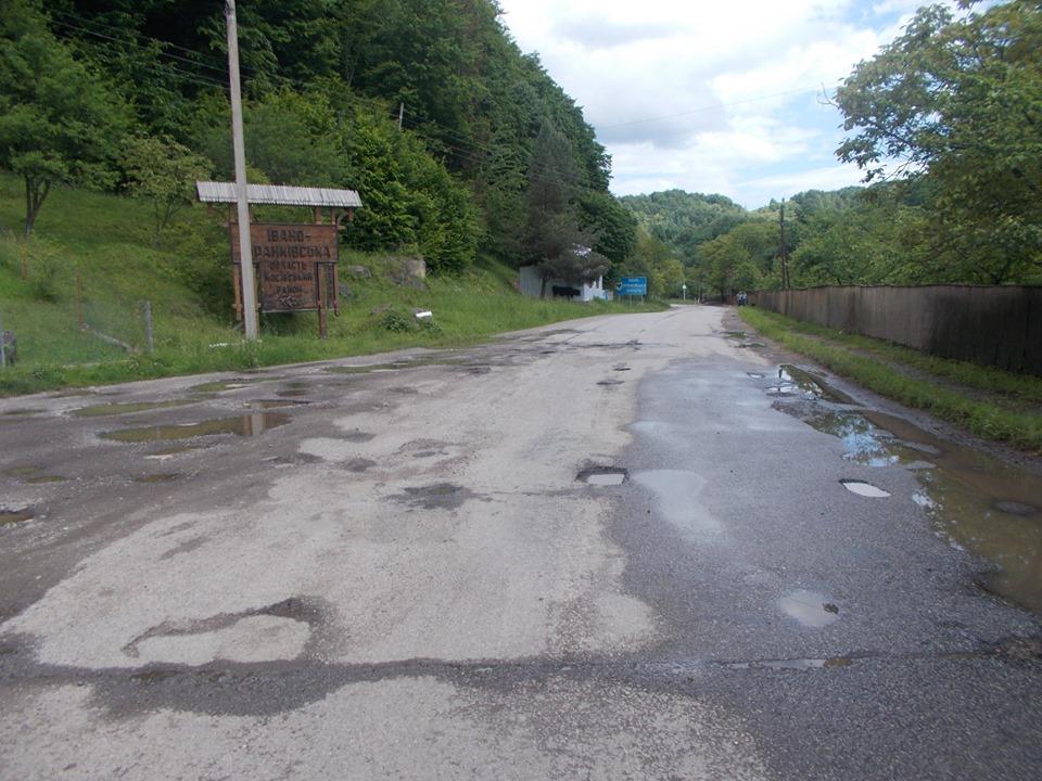 САД показала, як відремонтувала гірські автотраси на Франківщині 1