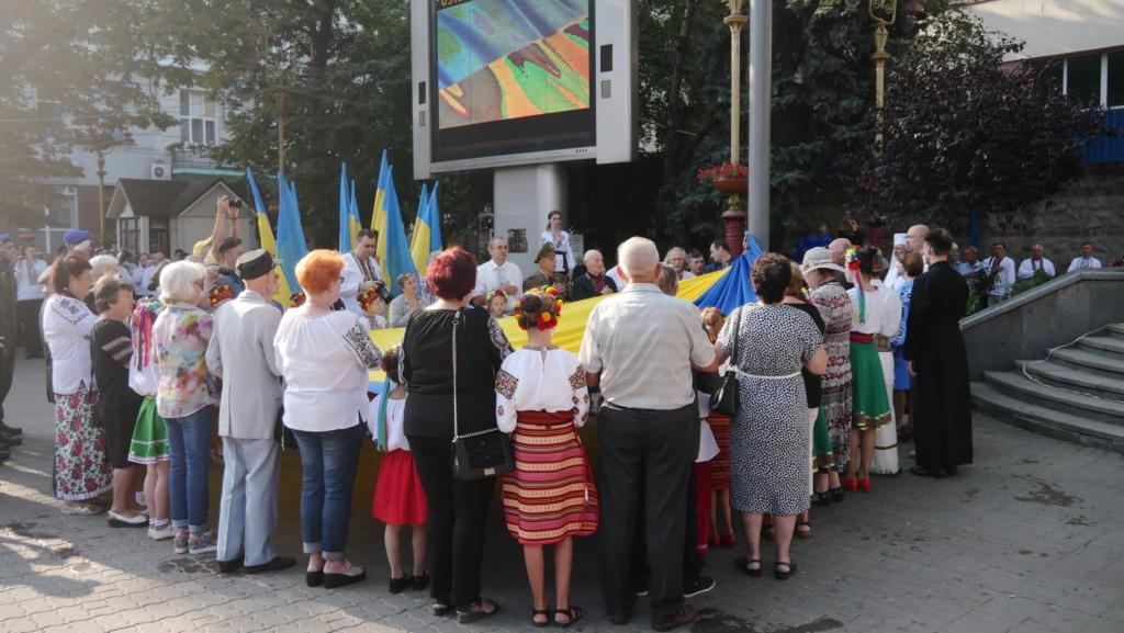 Івано-Франківськ відзначає День прапора 1