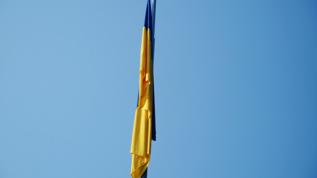 Івано-Франківськ відзначає День прапора 9