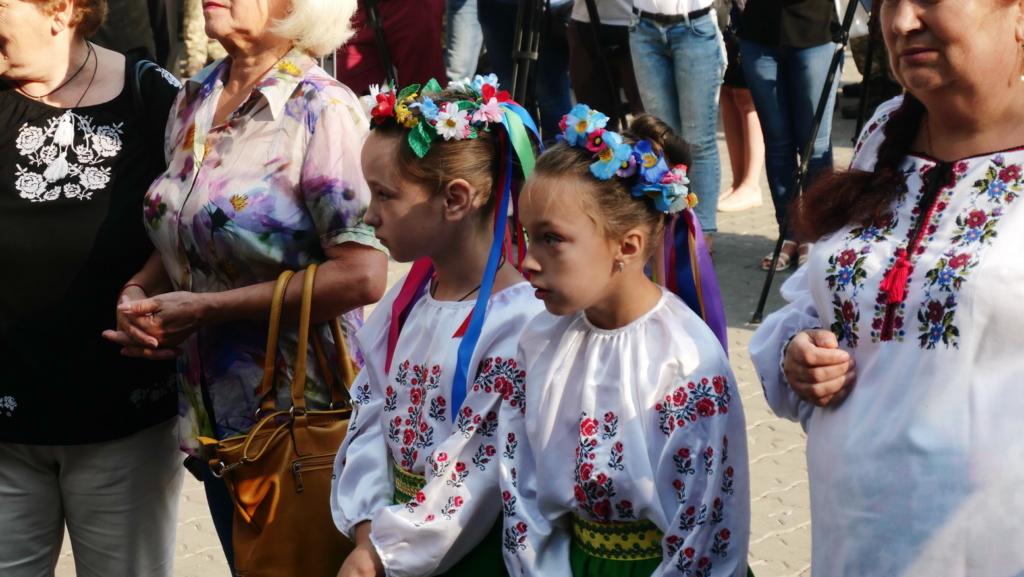 Івано-Франківськ відзначає День прапора 7