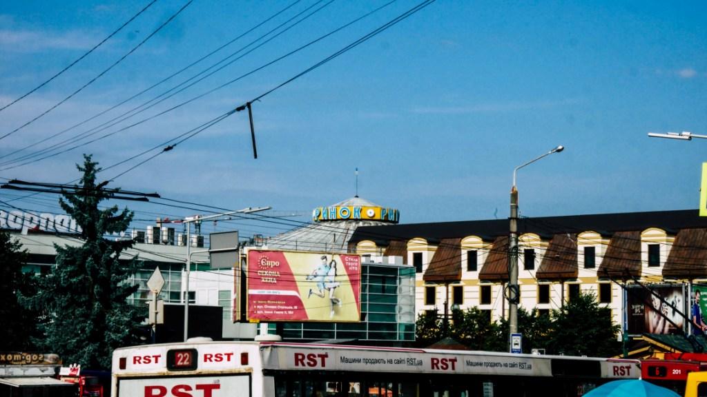 У пошуках архітектурної цінності центрального ринку Івано-Франківська 10