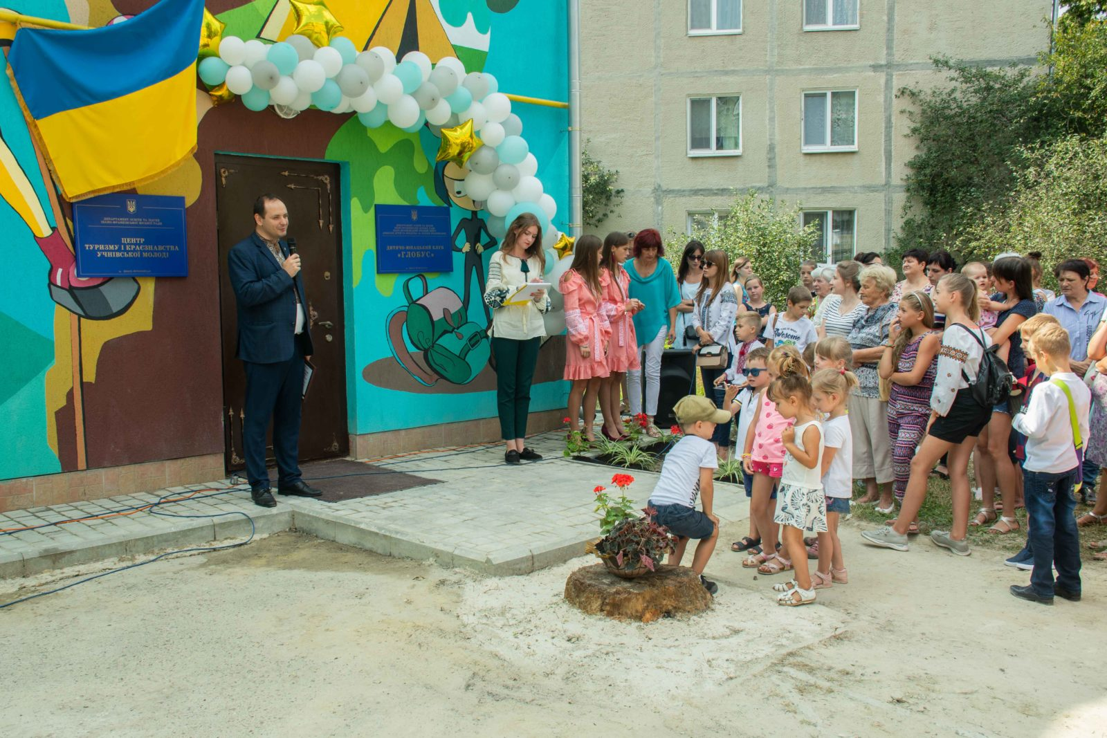 Центр туризму і краєзнавства: після 10-річної перерви на Набережній відкрили дитячий клуб 12