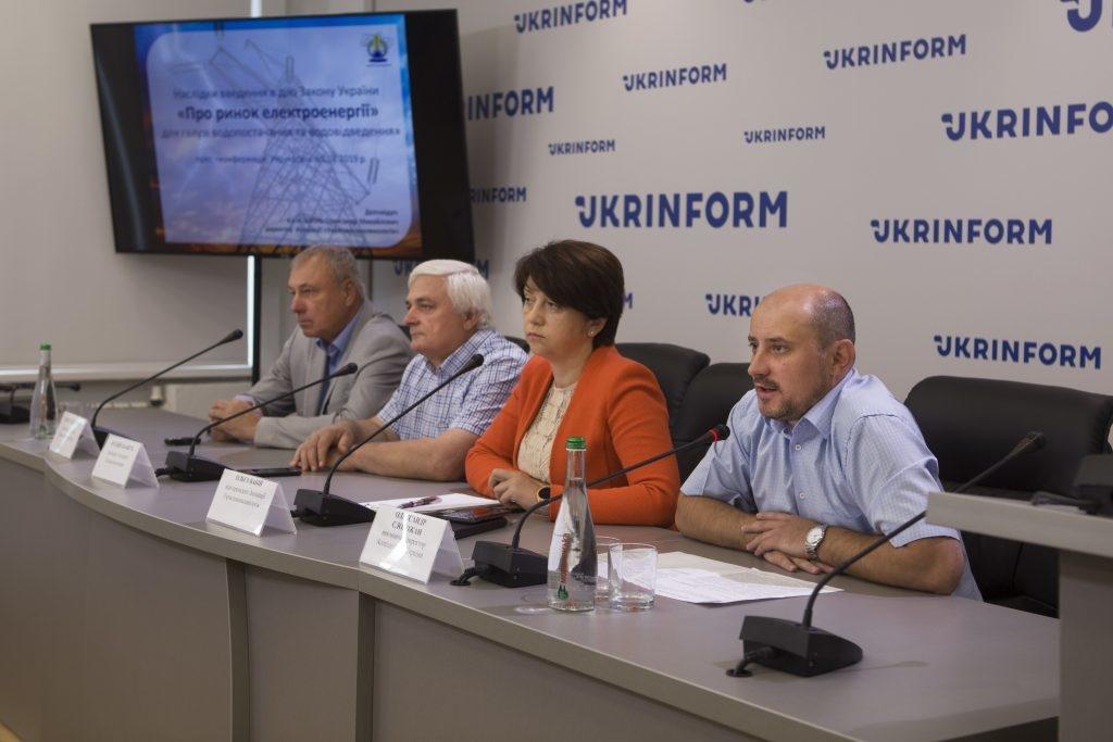 З 20 серпня водоканали України можуть перейти на погодинну подачу води 1