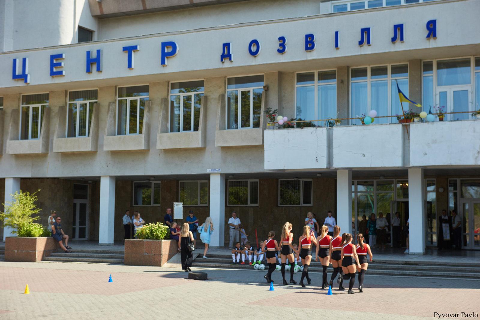 У Франківську відкрили оновлений Муніципальний центр дозвілля 1