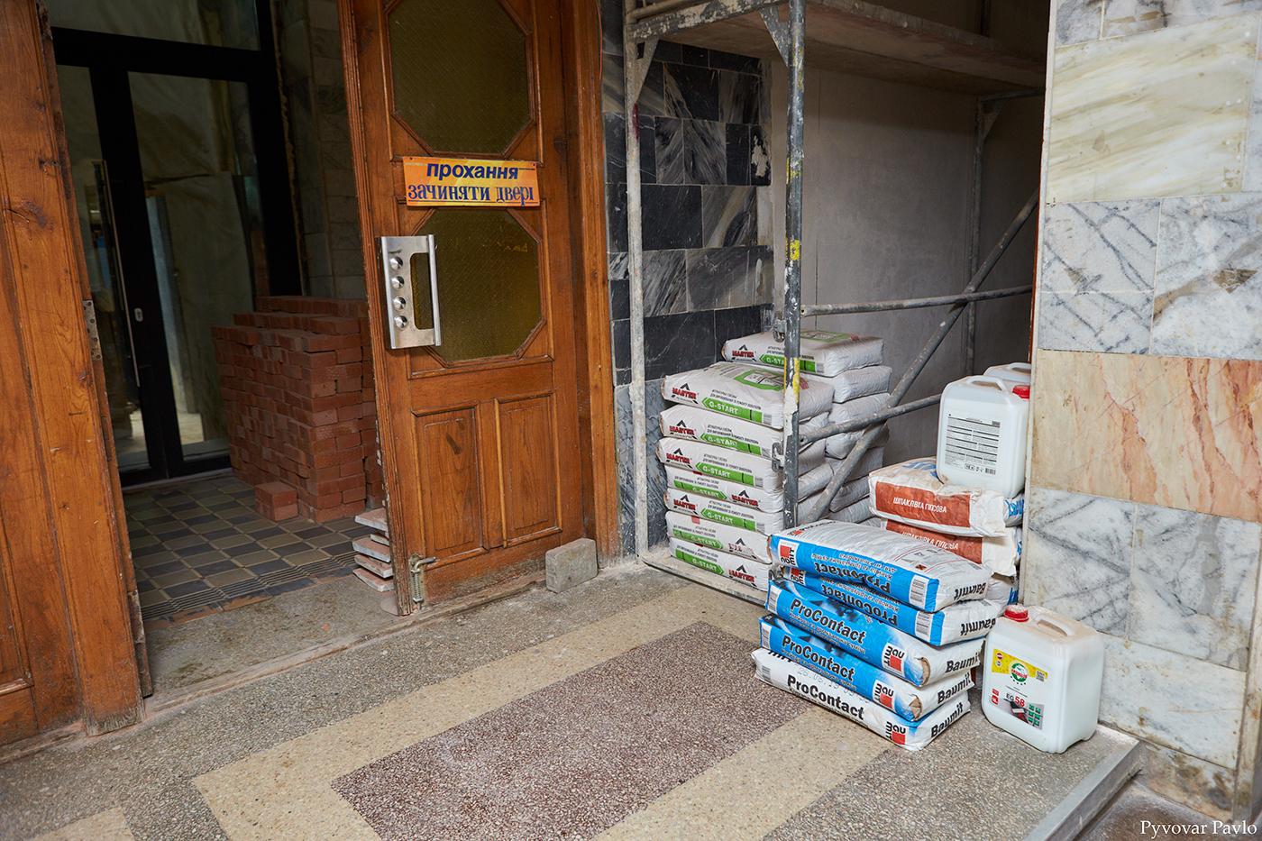 У Франківську триває ремонт Центрального народного дому 2