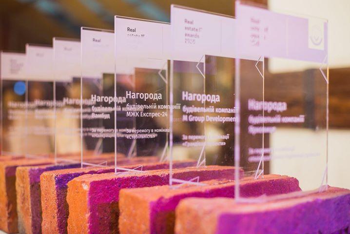 """Вперше у Франківську Грандіозне свято нерухомості – """"Real Estate IF Awards & Forum2019"""" 8"""