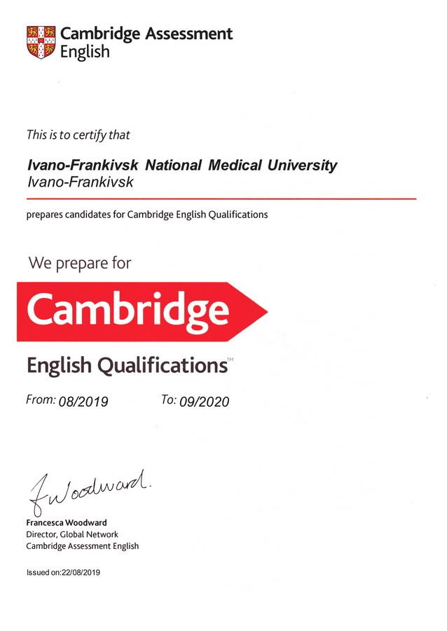 ІФНМУ продовжує навчати англійської мови за стандартами Кембриджа 4
