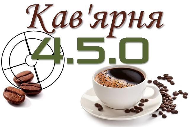 У Франківську дружини ветеранів відкрили онлайн кав'ярню зі справжніми смаколиками 10