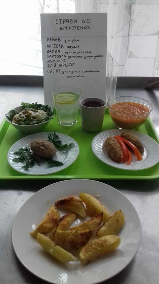 Курка по-італійськи та кебаб з сиром: у франківській школі показали меню за рецептами Євгена Клопотенка 3