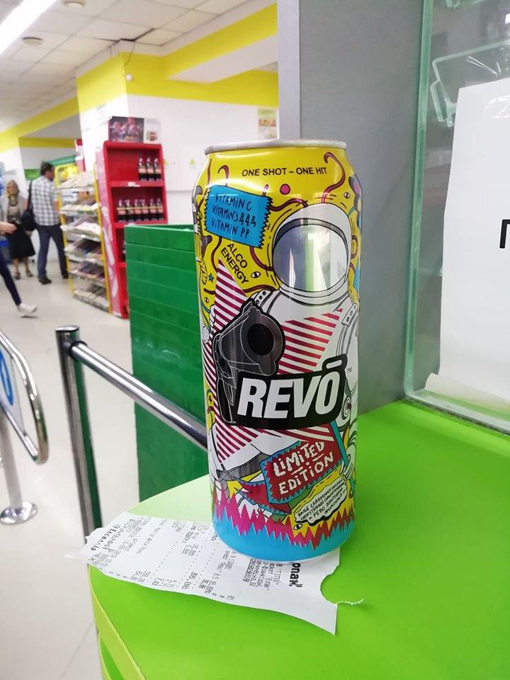 У франківському супермаркеті «Вопак» продали алкоголь неповнолітньому 2