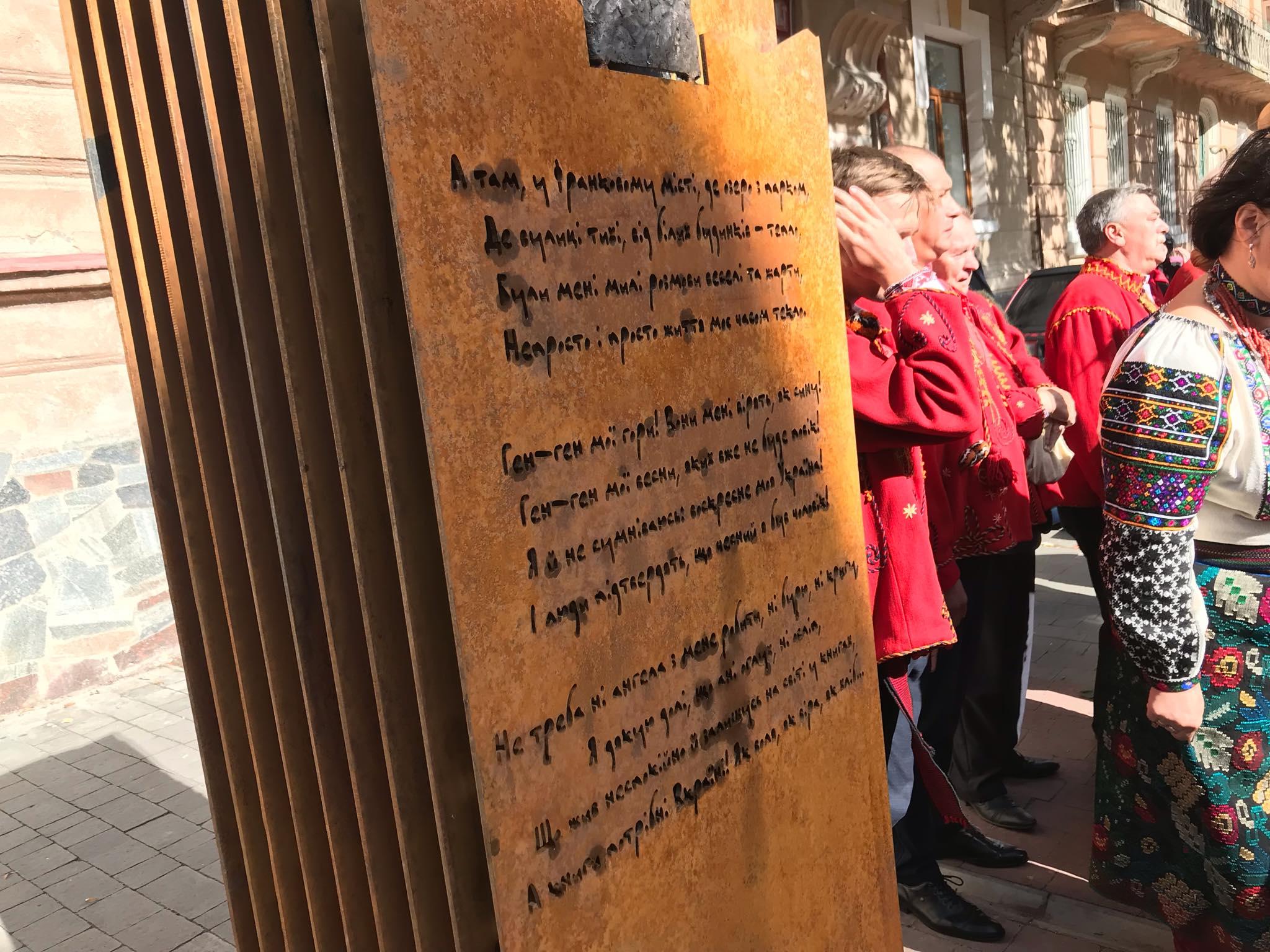 У Франківську відкрили пам'ятник Степану Пушику 4