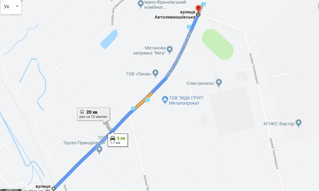 """У Франківську """"ПБС"""" відремонтує Автоливмашівську за 28 млн грн 1"""