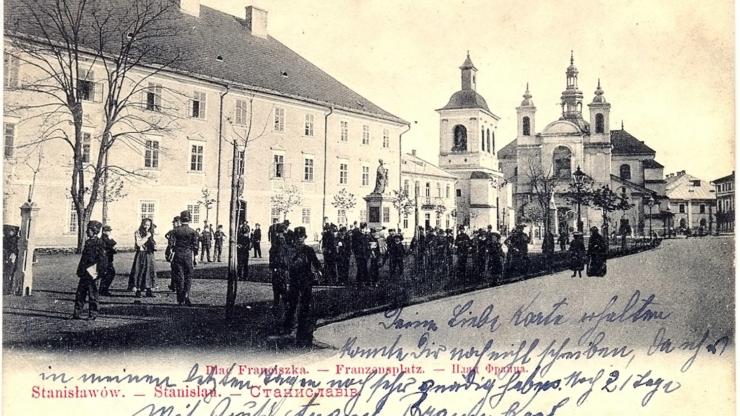 Картинки по запросу Станиславівські оголошення: шкільні звичаї старого міста