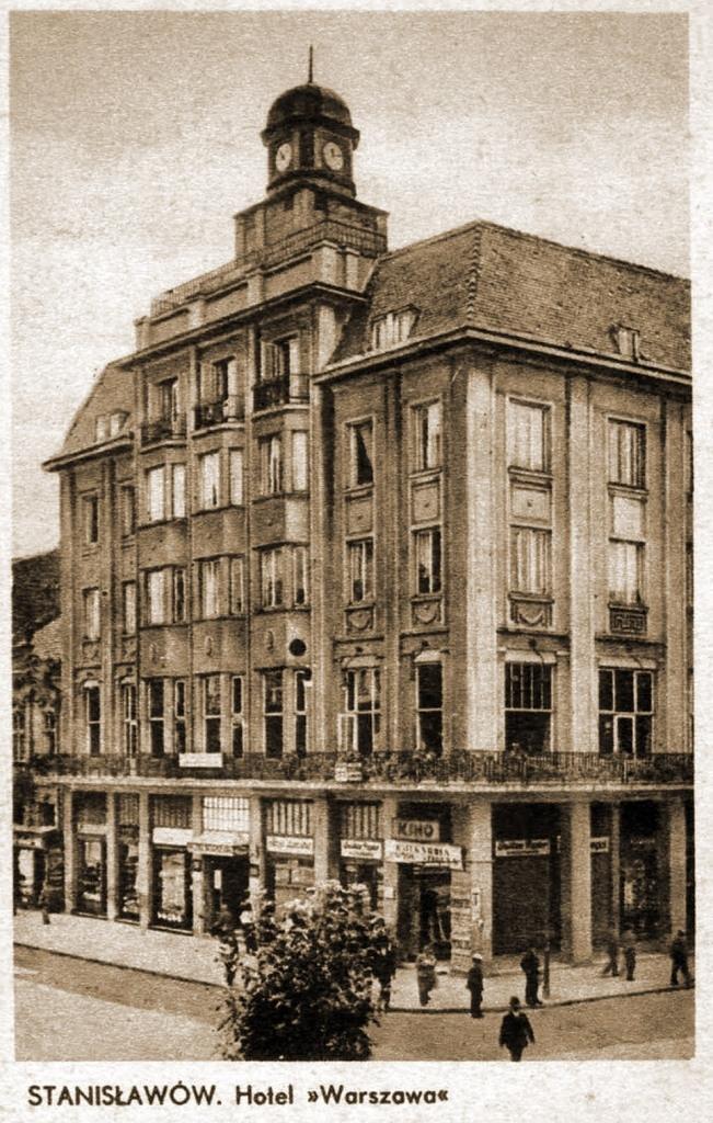 Готель і кінотеатр Варшава. Станиславів