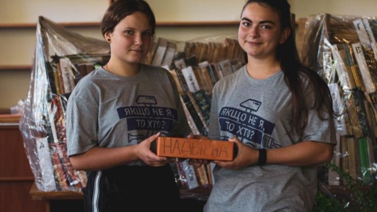 Ремонтуємо, малюємо й комунікуємо: як волонтери БУРу змінювали Надвірну 22