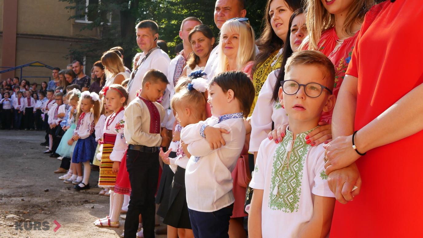 У школах Івано-Франківська пролунав перший дзвоник 2