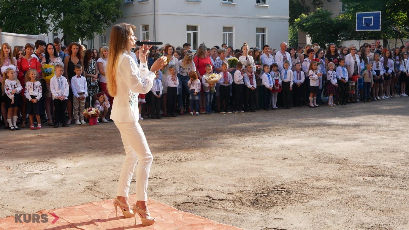 У школах Івано-Франківська пролунав перший дзвоник 14