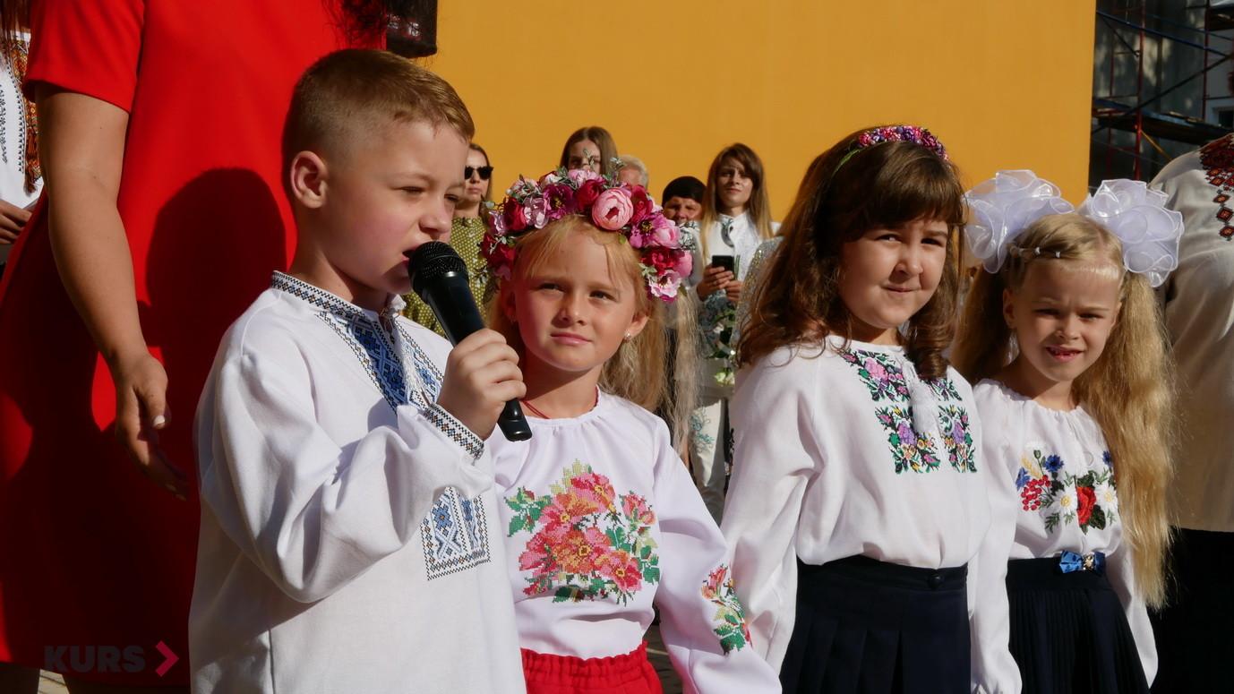 У школах Івано-Франківська пролунав перший дзвоник 22