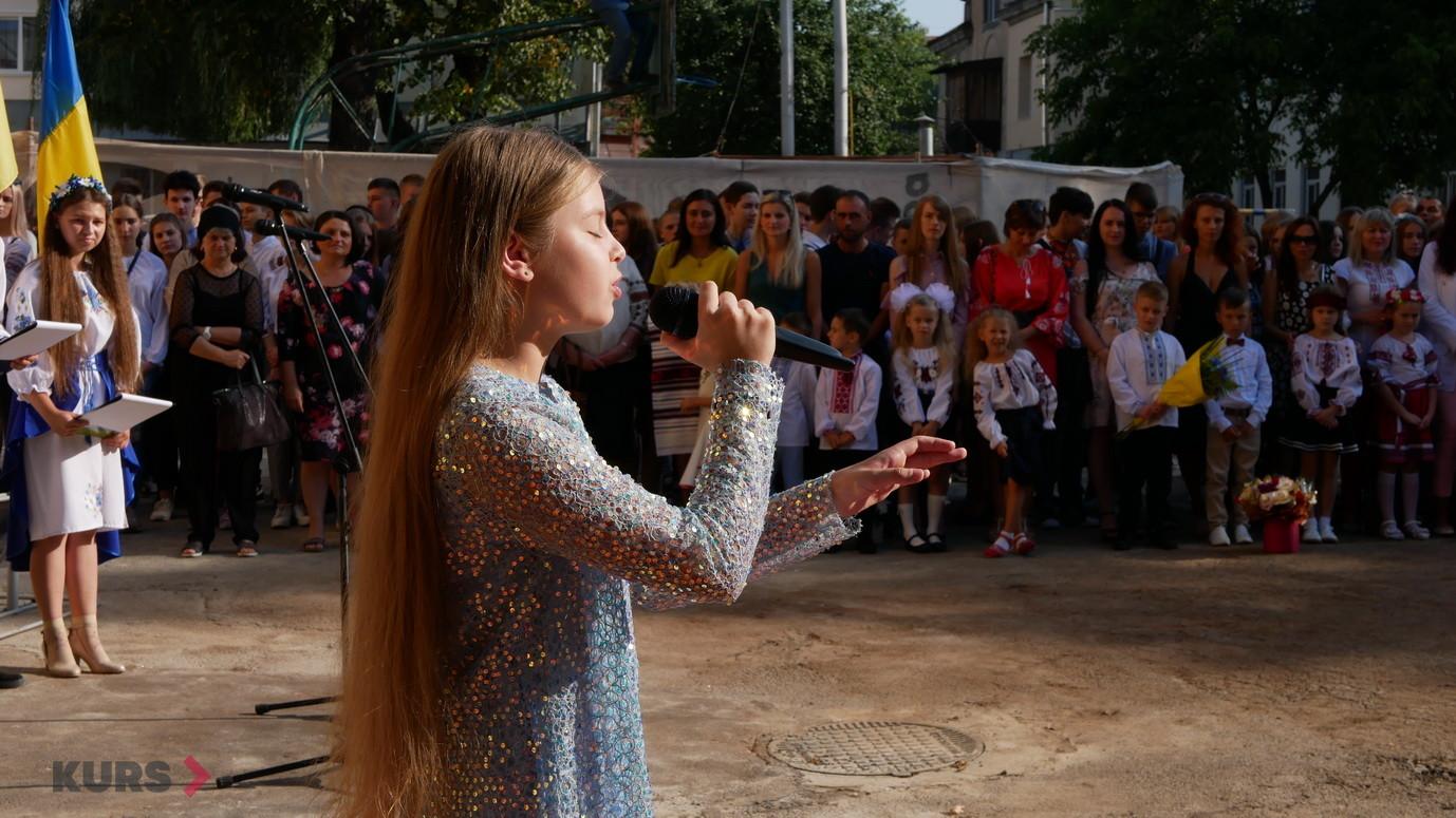 У школах Івано-Франківська пролунав перший дзвоник 28