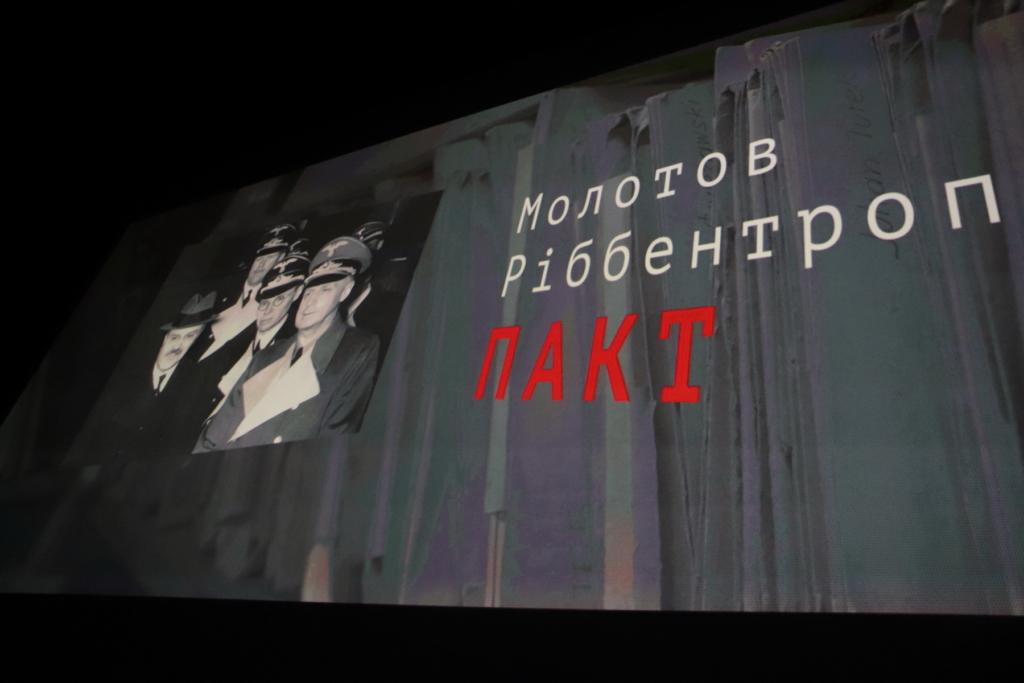 У Франківську показали документальний фільм, як Армія Крайова та УПА виступили проти радянських окупантів 14