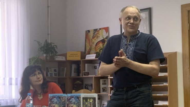 """Результат пошуку зображень за запитом """"Володимир Присяжнюк презентував нову збірку поезій """"Експресії"""""""""""