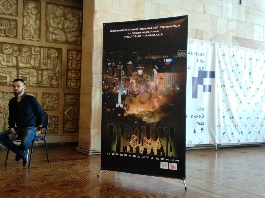 У Франківську створюють унікальний музично-документальний фільм про Майдан 2