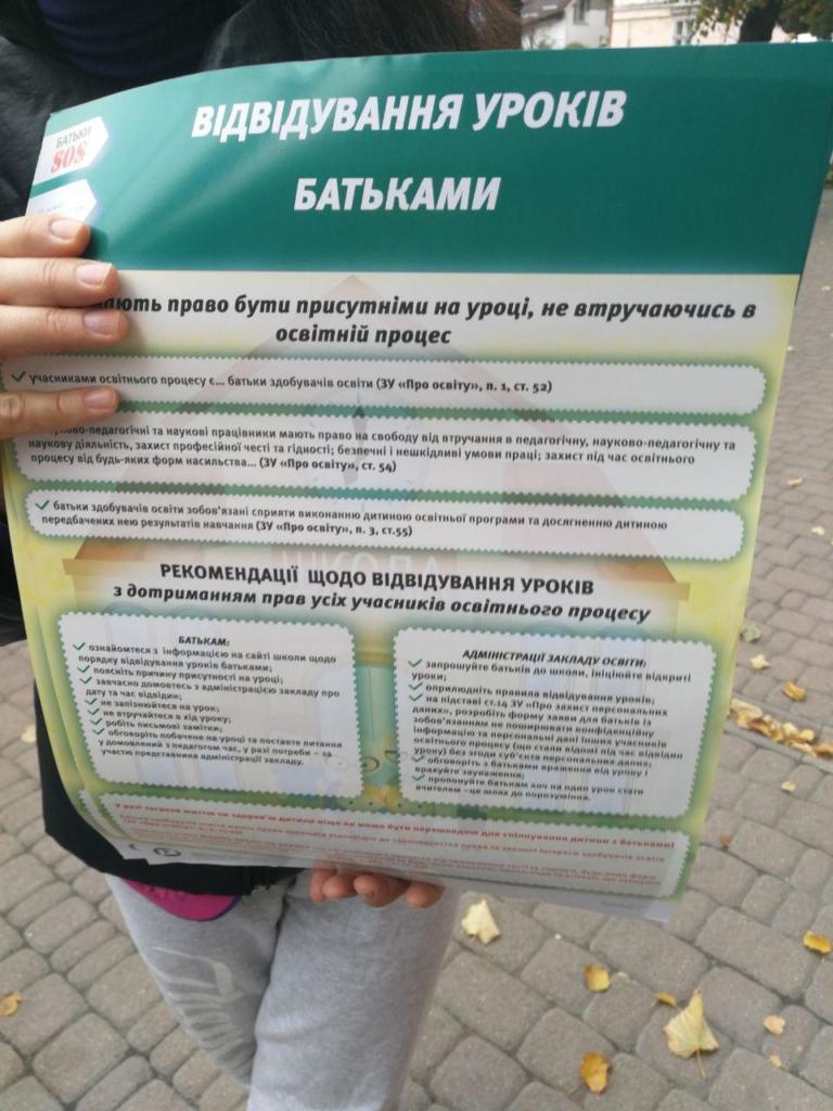 """""""Мами Прикарпаття"""" передали для франківських шкіл інформативні плакати про права батьків 2"""