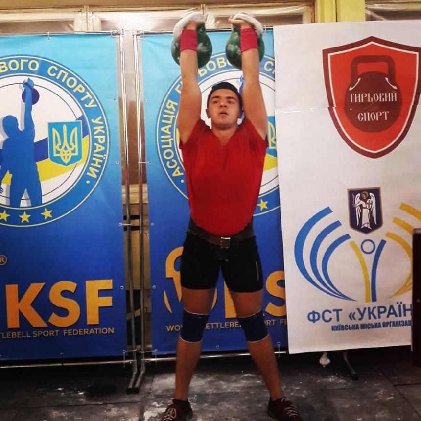 Студенти ІФНМУ стали переможцями кубка Асоціації гирьового спорту України 2