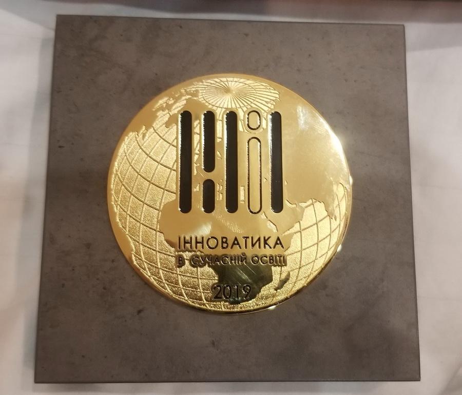 На міжнародній виставці у Києві ІФНМУ отримав почесне звання Лідер інновацій в освіті 6