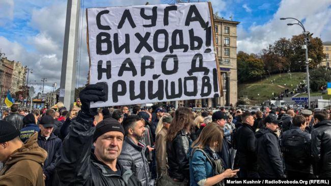 На Майдані проходить віче проти капітуляції 2