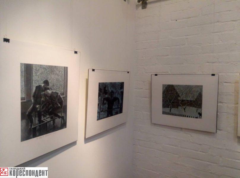 У Франківську відкрили виставку білоруського художника 2