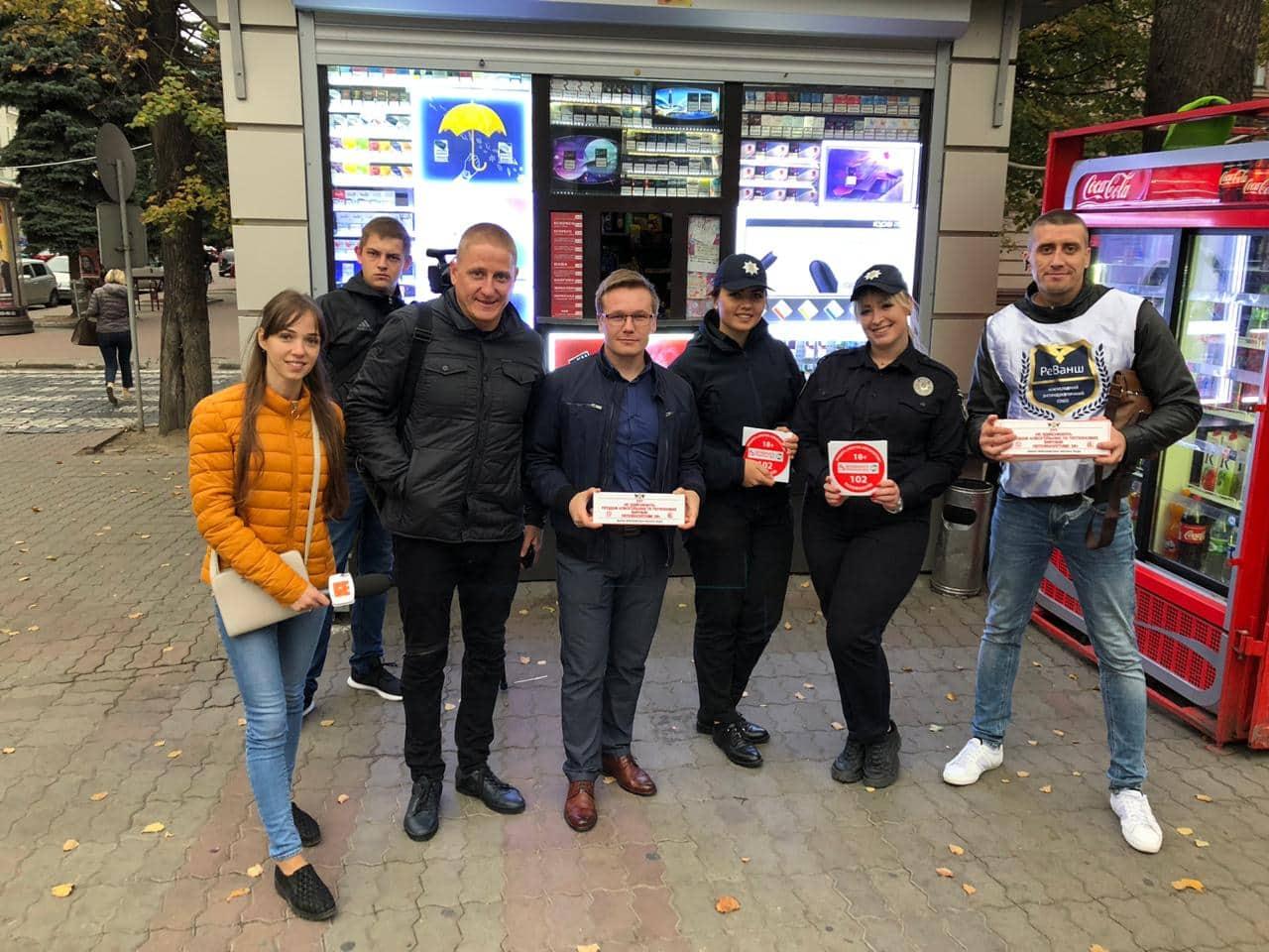 """У середмісті Франківська провели """"тверезу"""" акцію 4"""