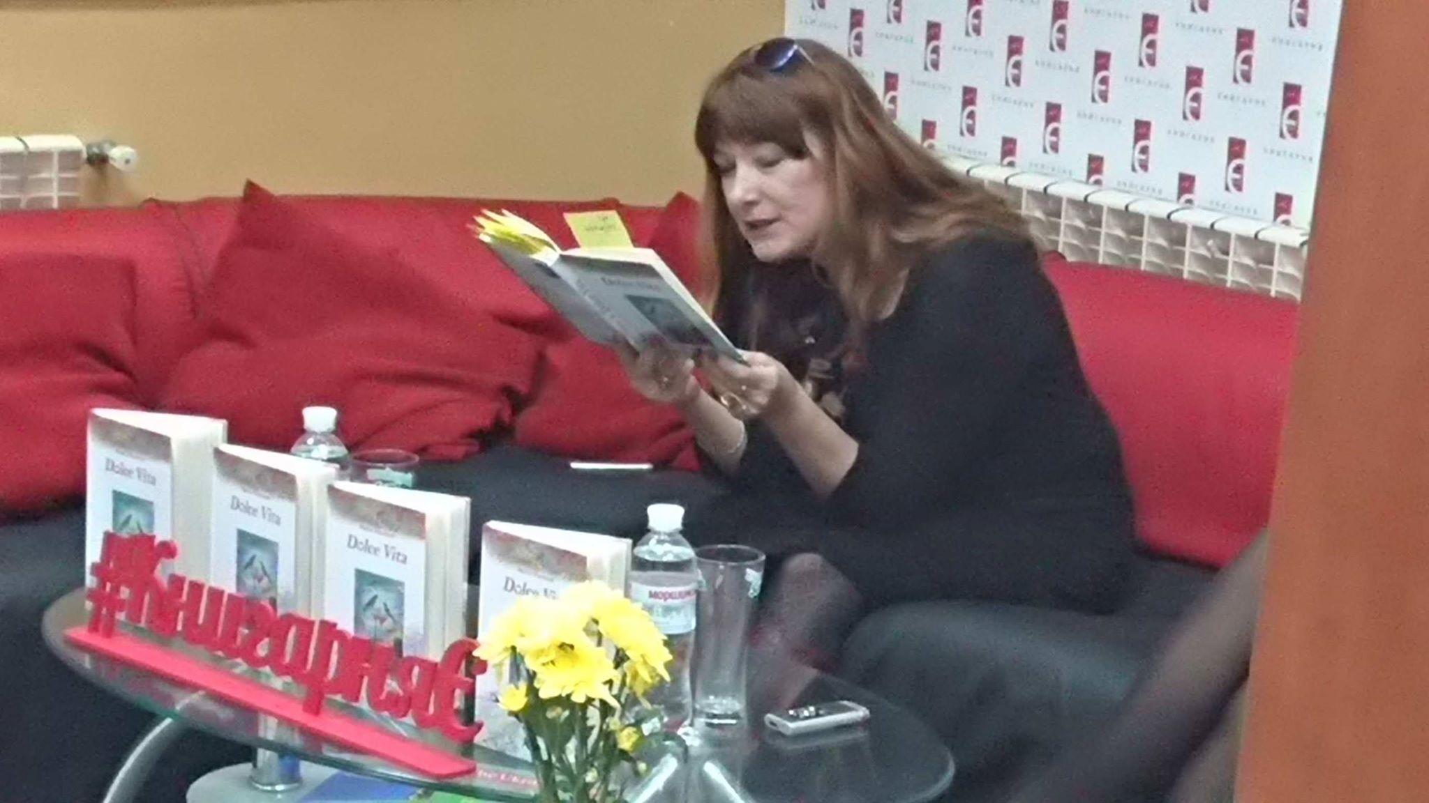 Драми на відстані: Марія Микицей презентувала новий роман 4