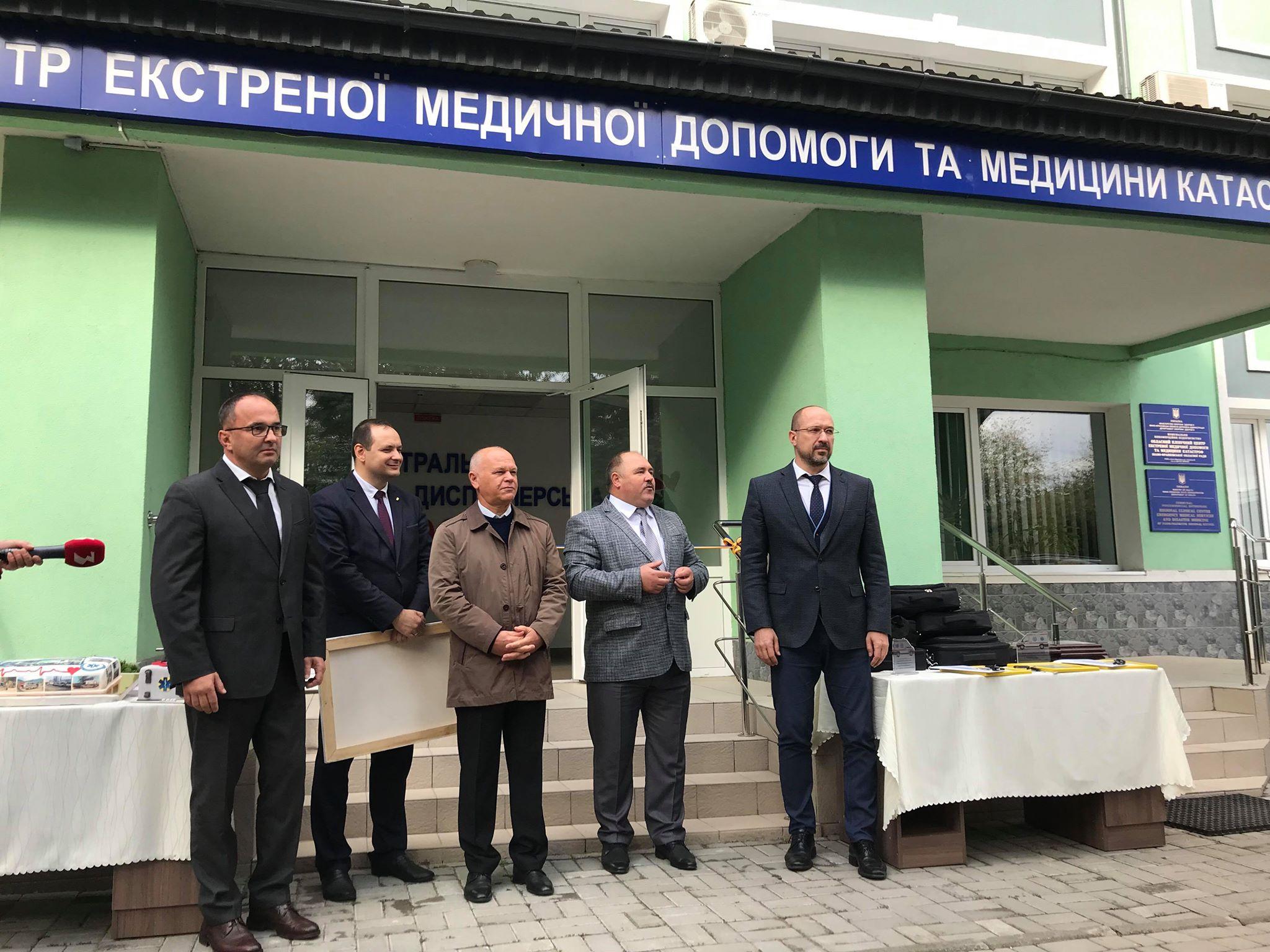 У Франківську відкрили диспетчерську Обласного центру екстреної меддопомоги 2