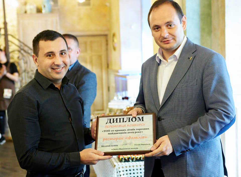 Марцінків відзначив найкращі літні майданчики Івано-Франківська 2