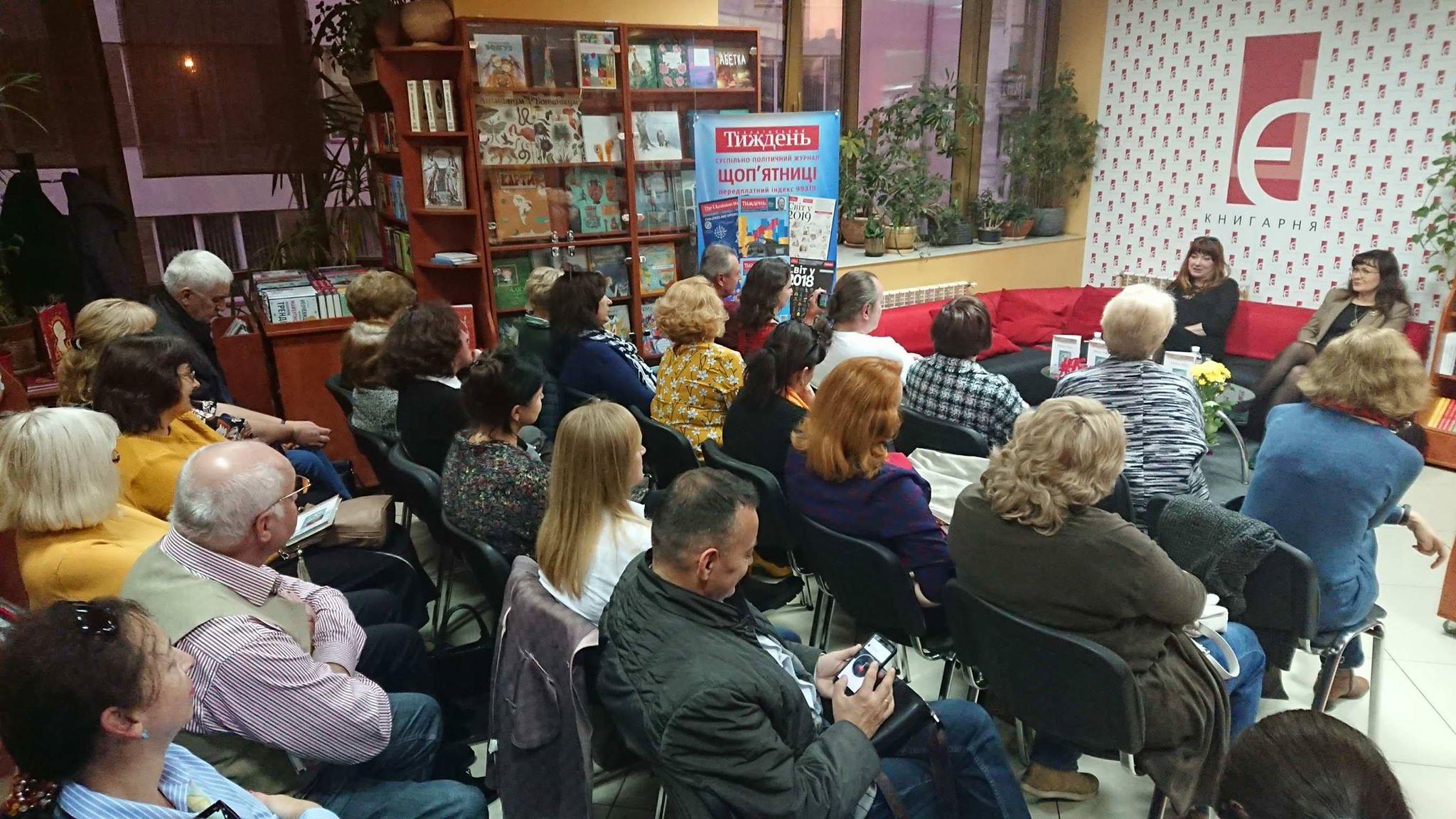 Драми на відстані: Марія Микицей презентувала новий роман 6