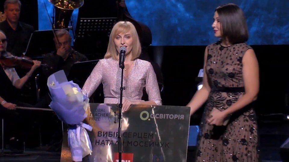 Вибір серця: вчительку з Прикарпаття нагородили престижною премією за роботу з особливими дітками 2
