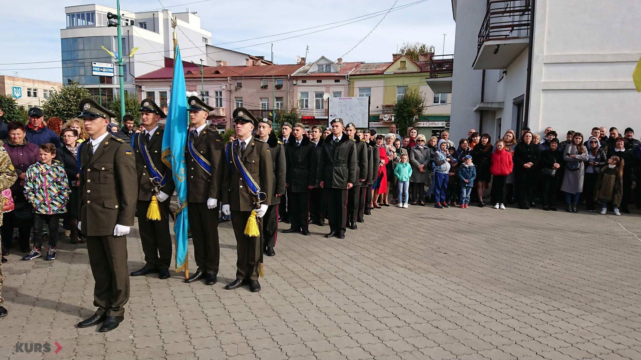 Вірність, честь, відвага: першокурсники Надвірнянського військового ліцею склали присягу 10