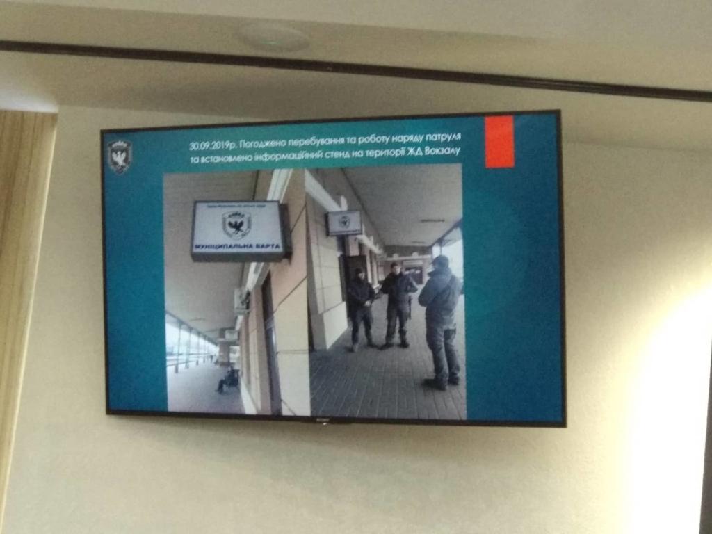 Патрулі на вокзалі: у Франківську створили пост муніципальної варти 2