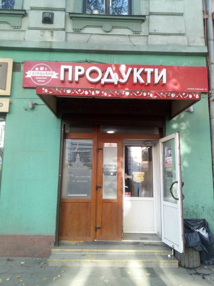 У магазині у центрі Франківська продавали алкоголь дітям 2