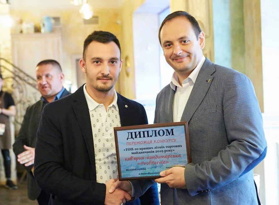 Марцінків відзначив найкращі літні майданчики Івано-Франківська 6